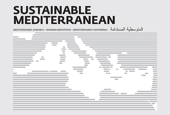 Biodiversity management and education for sustainable development in protected areas. Sustainable Mediterranean, Issue No 68 & 69, 03-04/2012
