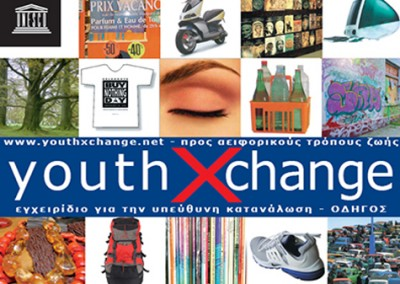 YouthXchange Training Kit on Sustainable Consumption