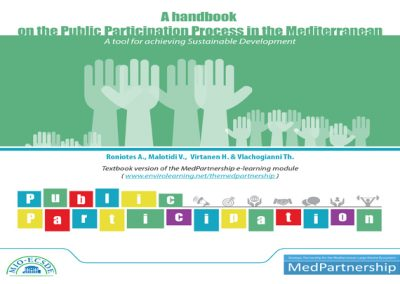 A handbook on the Public Participation Process in the Mediterranean, MIO-ECSDE, 2015