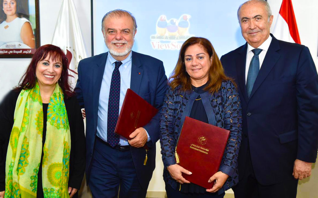 We are delighted to announce that the Makhzoumi Foundation has become a Strategic Partner of MIO-ECSDE