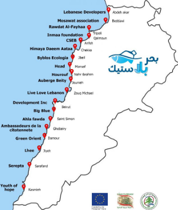 21 Lebanese projects contribute to the reduction of plastic waste in the Mediterranean